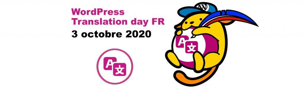 WPTD FR du 3 octobre 2020